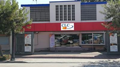 CLC Guayaquil 2
