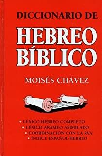 Diccionario de Hebreo Bíblico (Tapa Dura) [Libro]