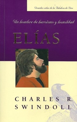 Elias (Rústica) [libro de bolsillo]