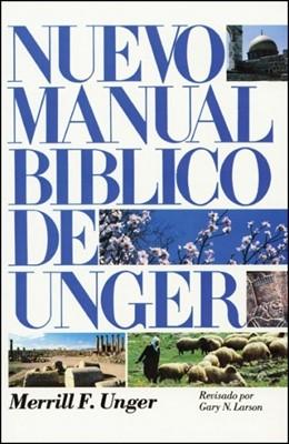 Nuevo Manual Bíblico de Unger (Rústica) [Libro]