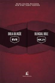 Biblia bilingüe Reina Valera 1960 Revisada / New King James (Rustica) [Biblia Bilingue]