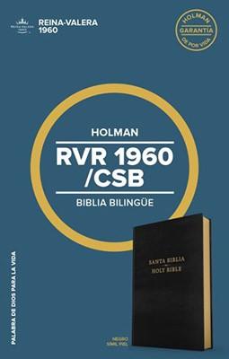 Biblia Bilingüe RVR60 / Christian Standard Bible