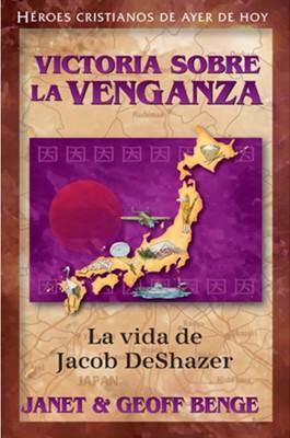 Victoria sobre la venganza (Tapa rústica suave) [Libro]