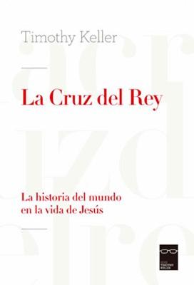 La Cruz del Rey (Rústica) [Libro]