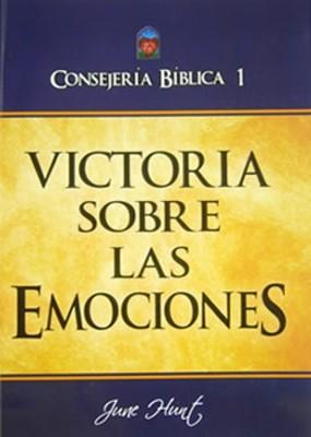 Consejería Bíblica #1 (Rustica) [Libro]