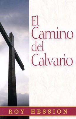 Camino del Calvario BOLSILLO (Rústica) [libro de bolsillo]