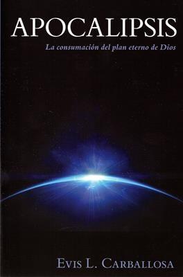 Apocalipsis (Rústica) [Libro]