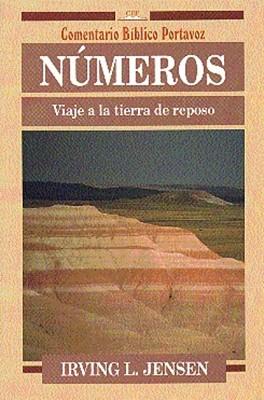 CBP NUMEROS (Rústica) [Libro]