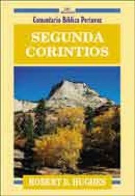 CBP SEGUNDA DE CORINTIOS (Rústica) [Libro]