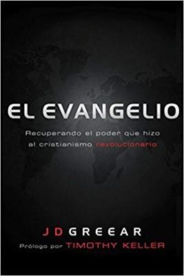 Evangelio (Rústica) [Libro]