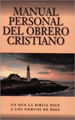 Manual Personal del Obrero Cristiano (Rústica) [Libro]