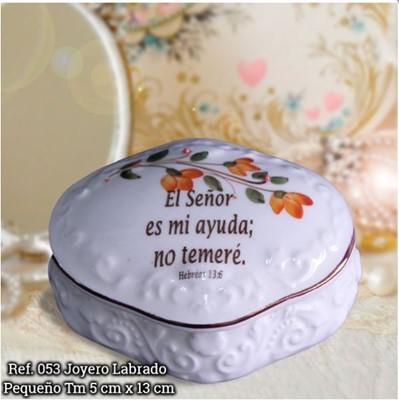 COFRE LABRADO PEQUEÑO REF.053 (Ceramica) [Misceláneos]