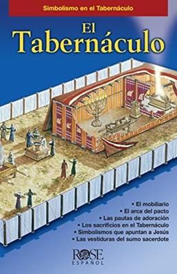 Biblia de Estudio Matthew Henry Negro (Piel Elaborada) [Biblia]