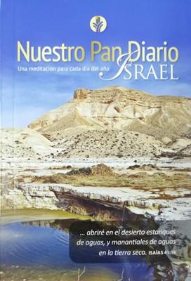 Nuestro Pan Diario Israel 2021 (Rustica) [Devocional ]