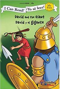 david y el Gigante (rustica blanda) [Libro de Niños]