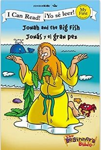 Jonas y el Gran Pez (rustica blanda) [Libro de Niños]