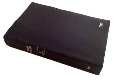 Textual IV Edición (Símil Piel) [Biblia]