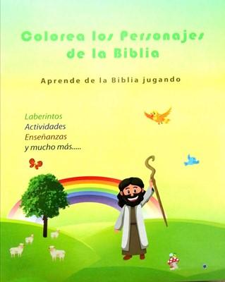 Colorea los Personajes de la Biblia (Rústica) [Libro]