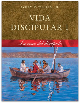 VIDA DISCIPULAR 1 CRUZ DEL DISCIPULO [Libro]