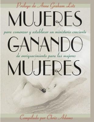 MUJERES GANANDO MUJERES GUIA DE ESTUDIO (Rústica) [Libro]