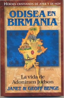 ADONIRAM JUDSON  ODISEA EN BIRMANIA HC [Libro]