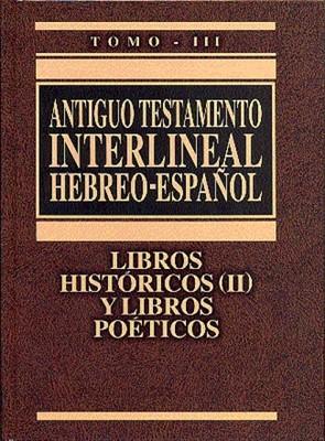 Antiguo Testamento interlineal hebreo-español (Tapa Dura) [Libro]
