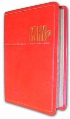 B TLA65P ISHA PIEL FUCSIA [Biblia]