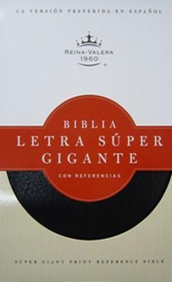 Biblia letra super gigante con ref. RVR 60(simíl piel chocolate) [Biblia]