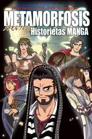 Metamorfosis Manga (rústica) [Libro]