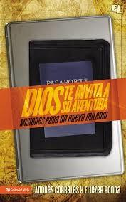 Dios te Invita a su Aventura (rústica) [Libro]