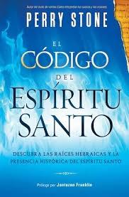 El código del Espíritu Santo (rústica) [Libro]