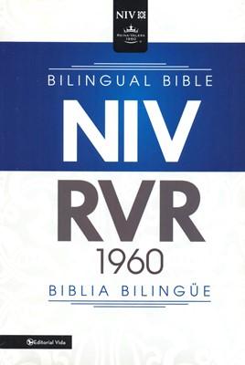 B BILINGUE RVR60/NIV RUSTICA (Rústica) [Biblia]