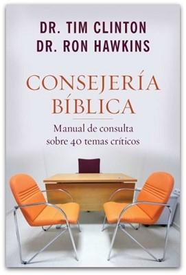 CONSEJERIA BIBLICA T1 40 TEMAS CRITICOS [Libro]