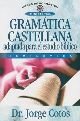 Gramática Castellana (Rústica) [Libro]