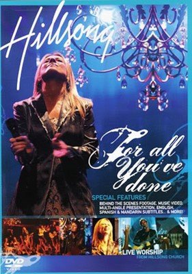 FOR ALL YOUVE DONE DVD HILLSONG