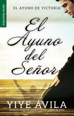 AYUNO DEL SEÑOR BOLSILLO (rústica)