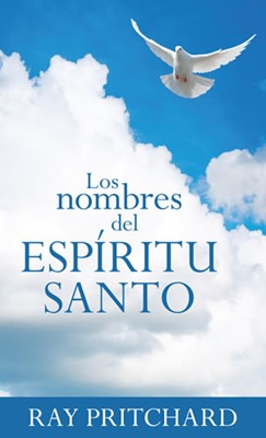 NOMBRES DEL ESPIRITU SANTO BOLSILLO (rústica)