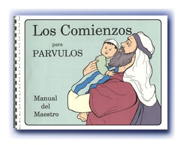 COMIENZOS MAESTRO PARVULOS