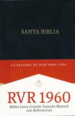 Biblia Holman Letra Grande Manual (simil piel) [Biblia]