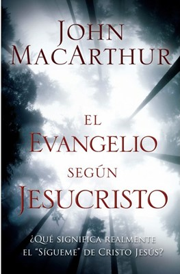 Evangelio según Jesucristo (rústica) [Libro]