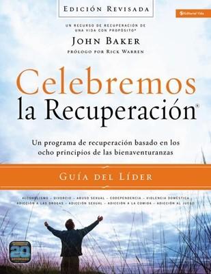 CELEBREMOS LA RECUPERACION LIDER NUEVO (Tapa Rústica) [Libro]