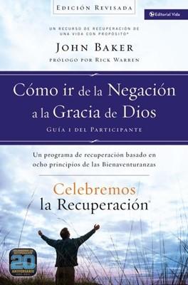 CELEBREMOS LA RECUPERACION 1 NUEVO (Paperback) [Libro]