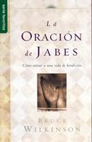 La Oración de Jabes (Rústica) [Libro Bolsillo]