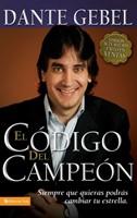 CODIGO DEL CAMPEON  NUEVA ED.