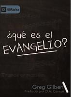 ¿Qué es el evangelio? [Libro]