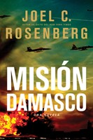 MISION DAMASCO [Libro]