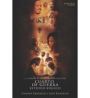 CUARTO DE GUERRA ESTUDIO BIBLICO