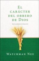CARACTER DEL OBRERO DE DIOS