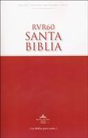 Biblia 28 a la vez RVR 1960