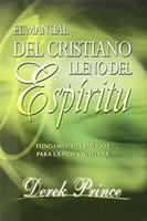 MANUAL DEL CRISTIANO LLENO DEL ESPIRITU